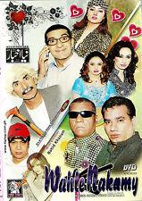 WAHLE NAKAMY - NEW PAKISTANI COMEDY STAGE DRAMA DVD