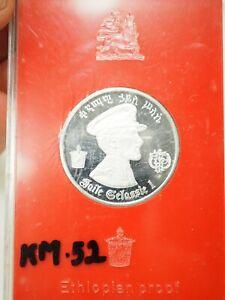 1972 ETHIOPIAN EMPEROR .925 STERLING SILVER COIN Cracked Case