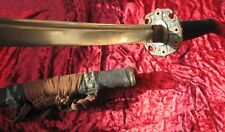 Japanese WW2 Samurai Katana Signet Long Sword