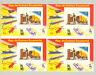 Equatorial Guinea 1974 UPU 7v Progressive Proof Blocks of 4 S/S