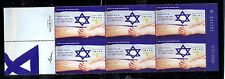 ISRAEL 2010 HOLOCAUST DAY PLATE BLOCK MNH