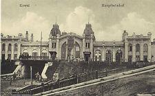 Kowel, Bahnhof-Hauptbahnhof, Ansichtskarte um 1915