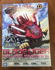 [Kotobukiya] D-Style Blade Liger  Flash Metal Red Chrome Ver. Limited  Zoids