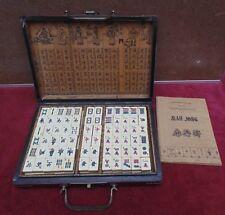 rare ancien vieux jeux mah-jong avec malette en bois magnifique tres bon etat