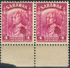 Mint Never Hinged/MNH George V (1910-1936) Sarawakian Stamps