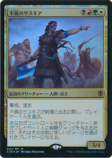 ***4x JAPANESE FOIL Saskia the Unyielding*** Commander 2016 Mint MTG Magic Cards