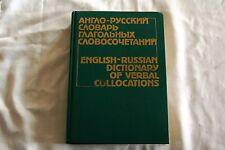 English Russian dictionary of verbal collocations словарь глагольных окончаний