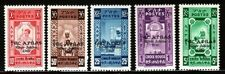 Ethiopia Sc B36-40 NH set of 1960 - Red Cross