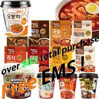 Hot Spicy & Sweet Topokki Collection / Korean Black-Bean Sauce Cup Rice Cake