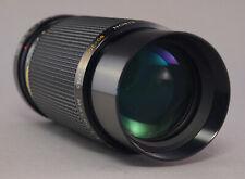 Kiron 80-200mm f:4.5 Macro 1:4 MC für Contax/Yashica -32222