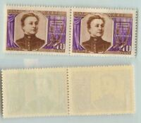 Russia USSR 1957 SC 2023 Z 2012 MNH horizontal pair perf 12 1/2 : 12 . e3223