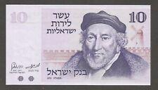 Israel 10 Lirot 1973, Unc, P-39a; L-B416a; Philanthropist; Windmill, Gate