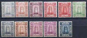 Maldive Islands 1933 Scott 11 - 19 +Two Shades All Mint Hinged