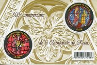 TIMBRE FRANCE NEUF BLOC  FEUILLET N° F4549 ** CATHEDRALE DE REIMS