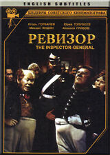 THE INSPEKTOR-GENERAL / REVIZOR GOGOL RUSSIAN COMEDY ENGLISH SUBTITLES DVD NEW