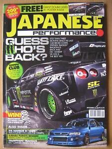Japanese Performance September 2017 Glanza RX-7 Evo Vi Impreza P1 Nissan GT-R V8