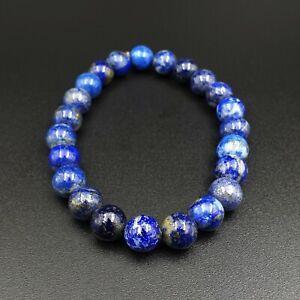 8mm Round Beaded Lapis Lazuli Stretch Bracelet