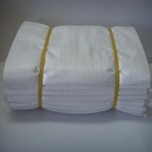 30 X Large Chaff Bags with String. Woven Polypropylene (Garden, Lawn, Grass)