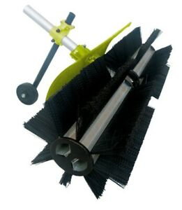 Zipper Kehrbesen für Mobile Motorsense ZI-MOS125 und ZI-MOS100-4T