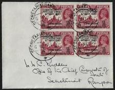 BURMA 1940 REVALUED & OVPTD COMMEMORATIVE OF POSTAGE STAMP BLOCK OF 4 FDC SECRAT