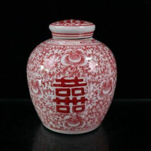 Chinese old porcelain Underglaze double happiness red lotus covered jar