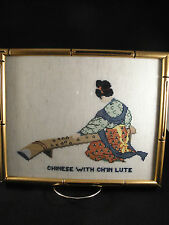 Oriental Asian Chinese Lady with Chin Lute Counted Cross Stitch Framed  8 by 11