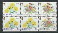 GUERNSEY 1992/7 FLORAL MULTI VALUE BOOKLET PANE MNH