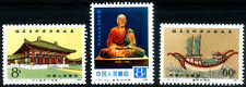 China 1980 stamps MNH #84