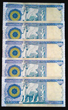 500 Iraq Dinar x 5 New Notes Totaling 2500 New Iraqi Dinar  Unc. Only 22 Avail.