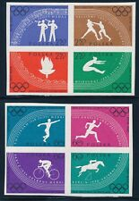 Poland - Rome Olympic Games MNH Imperf Blocks (1960)