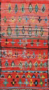 Antique Tribal Geometric Moroccan Oriental Area Rug Vegetable Dye Handmade 4x7