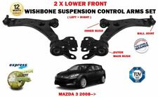 FOR MAZDA 3 2009-> 2X FRONT LEFT RIGHT LOWER WISHBONE SUSPENSION ARM BALL JOINT