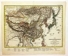 La Cina Giappone pertes 1833 original MAPPA CARTINA MAP Nihon Nippon Asia