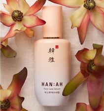 HAN: AH First Care Serum ginseng ingredients brighten skin small Pores 80 ml