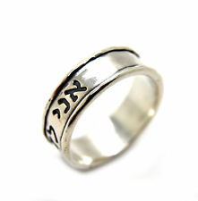 Sterling Silver Ani Ledodi Beloved Jewish Hebrew Wedding ring size 10.5 ISRAEL