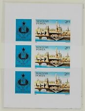 Hungary Sc 2814 Nh imperf issue of 1983 - Expo Minisheet