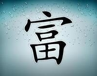Sticker aufkleber auto motorrad Gesundheit chinesische tuning Schriftzeichen r2