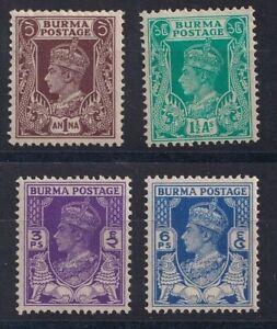 Burma 1938-40 King George VI (x4) SG19/20/22/23 NHM