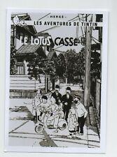 Carte Postale PASTICHE Tintin - Le Lotus cassé - Les aventures imaginaires. 2017