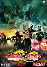 KAMEN RIDER DRAGON KNIGHT VOL.5-JAPAN DVD O23