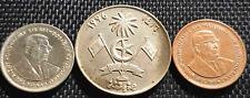 1996 Maldives 1 Rufiyaa ,5 & 20  coin, VF, 3 pcs (+FREE 1 coin) #D5606