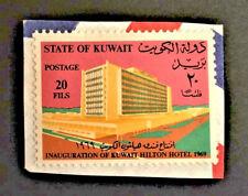 HILTON HOTEL INAUGURATION 20F Kuwait stamp 1968