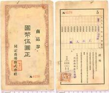 D6021, Manchuria Department Store Cash Coupons 5 Dollars, 1930's Watermark