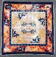 Tapis ancien rug Chinois Chinese Chine 19e siecle