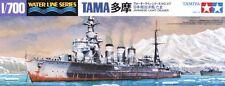 Tamiya 31317 1/700 Scale Waterline Model Kit WWII Japanese Light Cruiser Tama