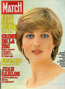 paris match n°1659 diana juan carlos   1981