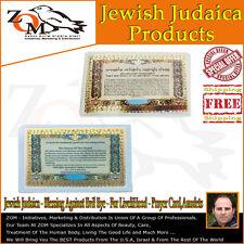 Zom`s-Jewish Judaica-Blessing Against Evil Eye-For LiveliHood-Prayer Card,Amulet
