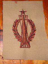 USAF PATCH, missile operations badge, senior ,DESERT