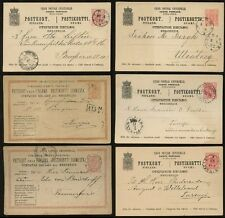 FINLAND 1885-1896 STATIONERY...9 CARDS