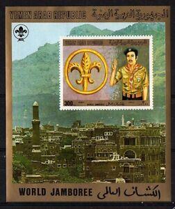 YEMEN ARAB REPUBLIC - 1980 BOY SCOUTS WORLD JAMBOREE - SCARCE MICHEL BLOCK 202